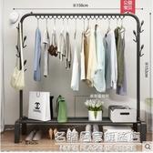 晾衣架落地陽台曬衣桿臥室內曬架簡易摺疊單桿式家用涼掛衣服架子 NMS名購居家