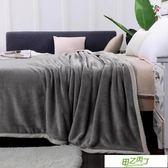 法蘭絨珊瑚絨床單件毛毯小被子午睡毯子加厚保暖冬季單人宿舍學生新年鉅惠