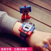 兒童錶 變形電子手錶抖音變身機器人兒童男女孩男童卡通幼兒潮流創意玩具 4色