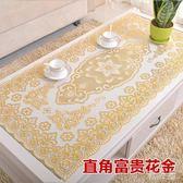燙金桌布PVC防燙免洗茶幾墊長方形墊mj5583【雅居屋】
