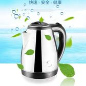 110V 燒水壺 出國旅行110V伏電熱水壺旅游留學便攜美式美國日本加拿大燒水壺