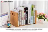 簡易書架桌上小書架置物架