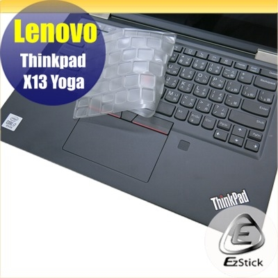 【Ezstick】Lenovo ThinkPad X13 YOGA 奈米銀抗菌TPU 鍵盤保護膜 鍵盤膜