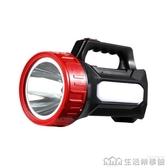 手電筒強光可充電超亮多功能家用手提巡邏疝氣燈戶外探照燈特種兵 樂事生活館