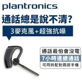 【公司貨-非平輸】Plantronics 繽特力 Voyager Legend 藍牙耳機-金