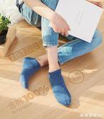 7雙裝襪子男船襪棉質短襪春夏季防臭棉襪定標潮男低幫薄款淺口襪