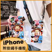 (附掛繩) 蘋果i11 SE2 手機殼 iXR卡通軟殼 XS max iPhone8Plus防摔殼i7 Plus 動物總動員i6s ix全包邊保護套