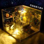 新款diy小屋手工制作盒子秘密拼裝房子模型圣誕節生日禮物送女友WY
