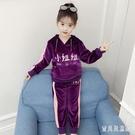 大碼女童套裝秋冬裝金絲絨套裝新款洋氣兒童韓版外套長褲運動兩件套 EY8669『寶貝兒童裝』
