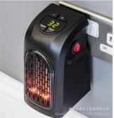 110V台灣專用  handy heater迷妳暖風機小型辦公室暖風機 350W-400W 雙十二全館免運