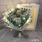 七夕情人節禮物送男生男友生日禮品創意情侶男朋友驚喜花束送老公  一米陽光