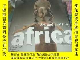 二手書博民逛書店Art罕見And Craft In Africa(英文原版畫冊)Y13037 laure meyer ter