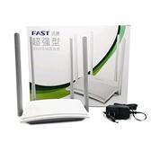 路由器 fast迅捷FW325R無線路由器家用高速WiFi穿墻王4天線光纖智能上網 城市科技