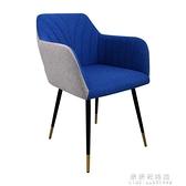 北歐風西餐廳輕奢餐椅子ins網紅化妝椅子鐵藝現代簡約休閒家用椅【果果新品】