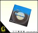 ES數位館 NiSi 專業級雙面多層鍍膜 MC UV 保護鏡 95mm 超薄框 無暗角設計