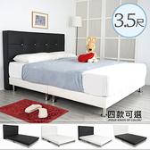 YoStyle 芮卡娜皮革床組-單人3.5尺(四色) 單人床 床組 房間組 專人配送