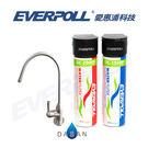 EVERPOLL愛惠浦科技全面淨化加強除垢淨水組DCP-3000+SUS304不鏽鋼單冷龍頭H-118