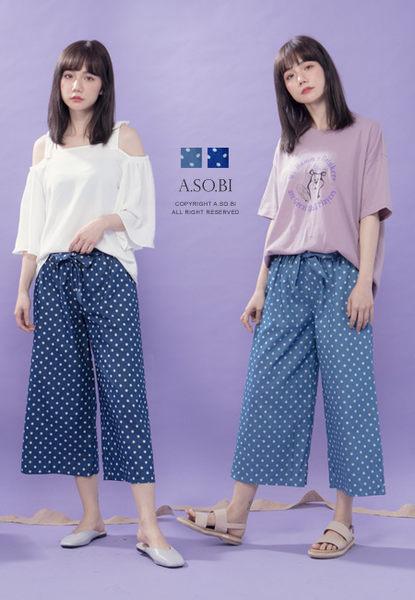 A-SO-BI韓系-彈性腰圍點點牛仔棉寬褲(附綁帶)【R90900-14】