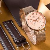 Max Max 玫瑰金超薄極簡兩眼腕錶 39mm-禮盒組 MAS7018-3-SET 熱賣中!