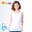 UV100 防曬 抗UV-超涼感絲光無痕合身背心-女