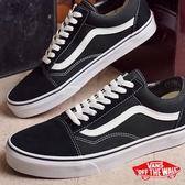 Kumo shoes Vans Old Skool Black/white 黑白 男女 基本款