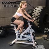 健身車 藍堡動感單車家用運動自行車腳踏車健身房器材靜音室內健身車 雙十二免運HM