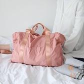 健身包旅行包男女手提大容量行李包便攜折疊旅行袋【橘社小鎮】