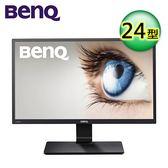 【BenQ】GW2480 24型 IPS LED 輕薄光智慧護眼螢幕【全品牌送外出野餐杯】