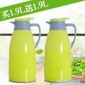 家用保溫水壺大容量熱水瓶辦公室宿舍開水瓶熱水壺車載便攜小暖壺