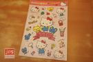 Hello Kitty 凱蒂貓 可愛造型大貼紙 透明貼紙 日常 952767