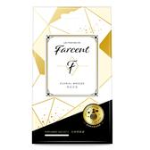 Farcent香水衣物香氛袋-同名花語 (10gx3袋/盒)