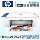 HP DeskJet 2621 / DJ...