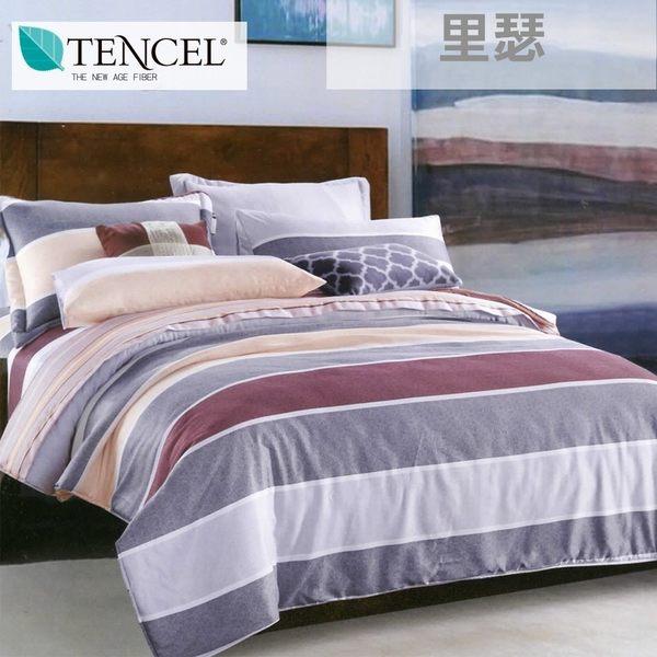 ✰吸濕排汗法式柔滑天絲✰ 雙人 加大6尺薄床包兩用被(加高35CM)《星瑟》