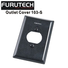 【勝豐群音響新竹】Furutech 古河 Outlet Cover 103-S 頂級碳纖維電源蓋板