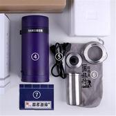 電熱杯 哈密斯旅行電熱水壺便攜式燒水壺保溫迷你折疊水壺小功率電熱水杯 第六空間 MKS
