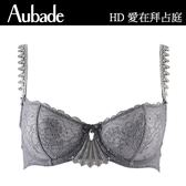 Aubade-愛在拜占庭B-E蕾絲薄襯內衣(灰)HD