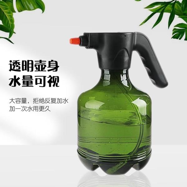 親居電動噴壺塑料澆花園藝灑水壺透明噴霧器瓶力自動噴水消毒專用雙十節特惠