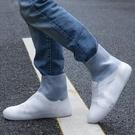 鞋套防水雨天男女防雨鞋套防滑加厚耐磨底兒童雨靴套硅膠鞋套乳膠 快速出貨