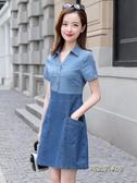 連衣裙女2020新款春夏韓版條紋拼接牛仔連衣裙短袖修身顯瘦A字裙「時尚彩紅屋」