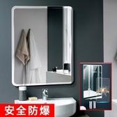 壁挂浴室鏡子免打孔衛浴鏡廁所化妝鏡洗手間防爆鏡貼牆鏡子衛生間