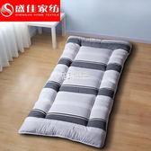 睡墊 榻榻米床墊卡通懶人床單人打地鋪睡墊學生宿舍床墊0.9m簡易可折疊 卡菲婭