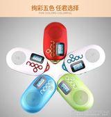 MP3MP4隨身聽 樂果Q12收音機老人便攜式迷你插卡小音響mp3外放音樂播放99免運 宜品居家