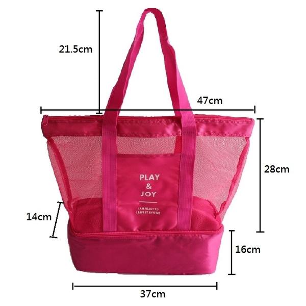 雙層網格收納袋 露營野餐保溫袋 旅行運動置物袋【AE16159】99愛買小舖