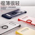 三星S10手機殼超薄S10+無邊框半包透明磨砂矽膠硬殼防摔s10 plus 店慶降價