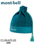 【Mont-Bell 日本 Stretch Climaplus 200保暖帽《藍綠》】1118135/刷毛帽/火山帽/圍巾