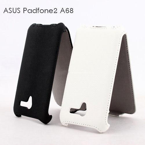 ◆免運費◆ASUS Padfone 2 A68 手機直掀式皮套 保護套 上下掀蓋