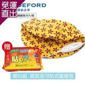 美國BIDDEFORD 《暖心組》肩頸型熱敷墊+可貼式暖暖包FH320_UL850【免運直出】
