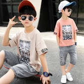 兒童裝男童夏裝2020新款帥氣男孩韓版洋氣網紅時髦夏季套裝潮衣服 童趣屋