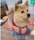 寵物服 網紅抖音同款拿刀搞怪搞笑小型犬變身裝寵物沙雕狗狗貓咪寵物衣 快速出貨