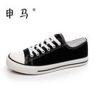 百搭新款帆布鞋女小白布鞋ulzzang板鞋學生ins潮女鞋子2020年春季 【Ifashion·全店免運】